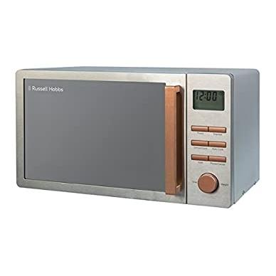 Микроволновая печь RUSSELL HOBBS LUNA RHMDL801CP 23 л 2