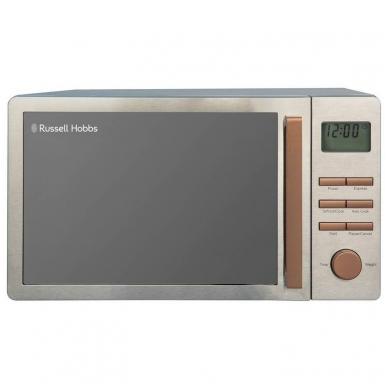 Микроволновая печь RUSSELL HOBBS LUNA RHMDL801CP 23 л